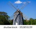 landmark windmill at water mill ... | Shutterstock . vector #352853159