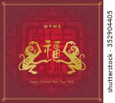 chinese new year card for the... | Shutterstock .eps vector #352904405