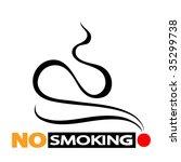 no smoking. vector illustration | Shutterstock .eps vector #35299738