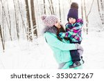 happy family mother and child... | Shutterstock . vector #353027267