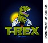t rex planet | Shutterstock .eps vector #353081435