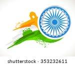 stylish ashoka wheel with... | Shutterstock .eps vector #353232611