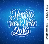 happy new year 2016 greeting... | Shutterstock . vector #353235119