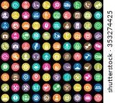 service 100 icons universal set