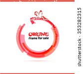 christmas gift card with red... | Shutterstock .eps vector #353282315