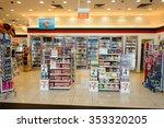 singapore   november 08  2015 ... | Shutterstock . vector #353320205