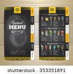 vintage chalk drawing cocktail... | Shutterstock .eps vector #353351891