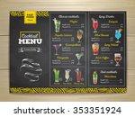 vintage chalk drawing cocktail... | Shutterstock .eps vector #353351924