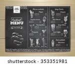 vintage chalk drawing cocktail... | Shutterstock .eps vector #353351981