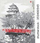 Matsumoto Castle, Japan. Hand-drawn sketch. Vector illustration.