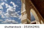 arches in islamic  moorish  ... | Shutterstock . vector #353542901