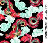 chinese dragon seamless pattern.... | Shutterstock . vector #353609444