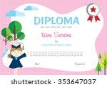 preschool kids diploma... | Shutterstock .eps vector #353647037