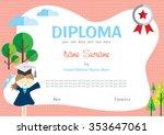 preschool kids diploma... | Shutterstock .eps vector #353647061