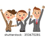 office worker who does the best | Shutterstock .eps vector #353670281