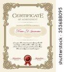 certificate of achievement...   Shutterstock .eps vector #353688095