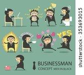businessman | Shutterstock .eps vector #353693015