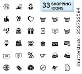 black shopping icons | Shutterstock .eps vector #353732564