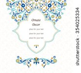 vector decorative frame.... | Shutterstock .eps vector #354025334