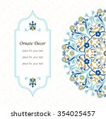 vector decorative frame.... | Shutterstock .eps vector #354025457