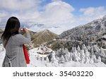 photo at high mountain | Shutterstock . vector #35403220