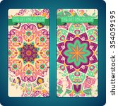 mandala. ethnic decorative... | Shutterstock .eps vector #354059195