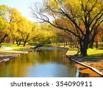 the beautiful park with the... | Shutterstock . vector #354090911