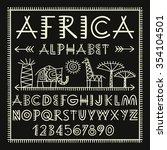 africa brush alphabet. african... | Shutterstock .eps vector #354104501