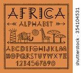 africa brush alphabet. african... | Shutterstock .eps vector #354104531