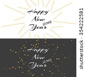 happy new year holiday... | Shutterstock . vector #354222581