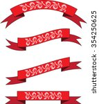 vector banner with ribbon... | Shutterstock .eps vector #354250625