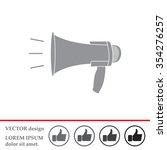 megaphone  loudspeaker icon.... | Shutterstock .eps vector #354276257
