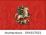moscow flag pattern on paper... | Shutterstock . vector #354317021