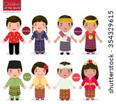 kids in traditional costume ... | Shutterstock .eps vector #354329615