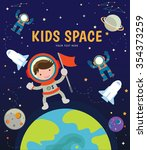 the universe for kids   planet | Shutterstock .eps vector #354373259