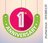 1st anniversary   colorful... | Shutterstock .eps vector #354380135