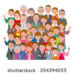 many people | Shutterstock . vector #354394055