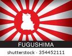 japan navy flag an navy flag... | Shutterstock .eps vector #354452111