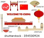 welcome to china. symbols of... | Shutterstock .eps vector #354530924