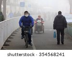 beijing  china   december 23 ... | Shutterstock . vector #354568241