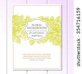 vintage delicate invitation... | Shutterstock .eps vector #354716159