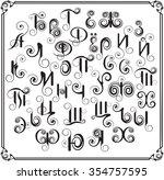 black original calligraphic... | Shutterstock .eps vector #354757595
