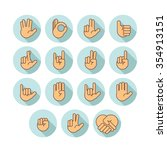 hands icons set 4   Shutterstock .eps vector #354913151