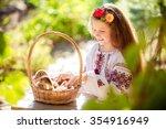 little ukrainian girl with... | Shutterstock . vector #354916949