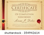 certificate of achievement... | Shutterstock .eps vector #354942614