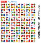 flat round all world vector... | Shutterstock .eps vector #354948251