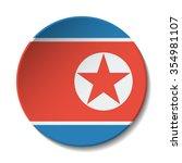 korea  democratic people's...   Shutterstock .eps vector #354981107