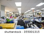 office blurred background | Shutterstock . vector #355001315