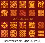 vector chinese traditional... | Shutterstock .eps vector #355004981