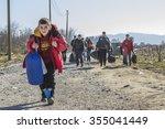 gevgelija   macedonia  ...   Shutterstock . vector #355041449